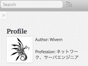 about.html編集後
