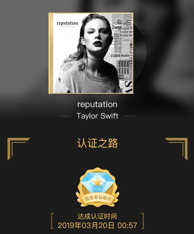 Reputation certified 3x Diamond in China - Taylor Swift - FOTP