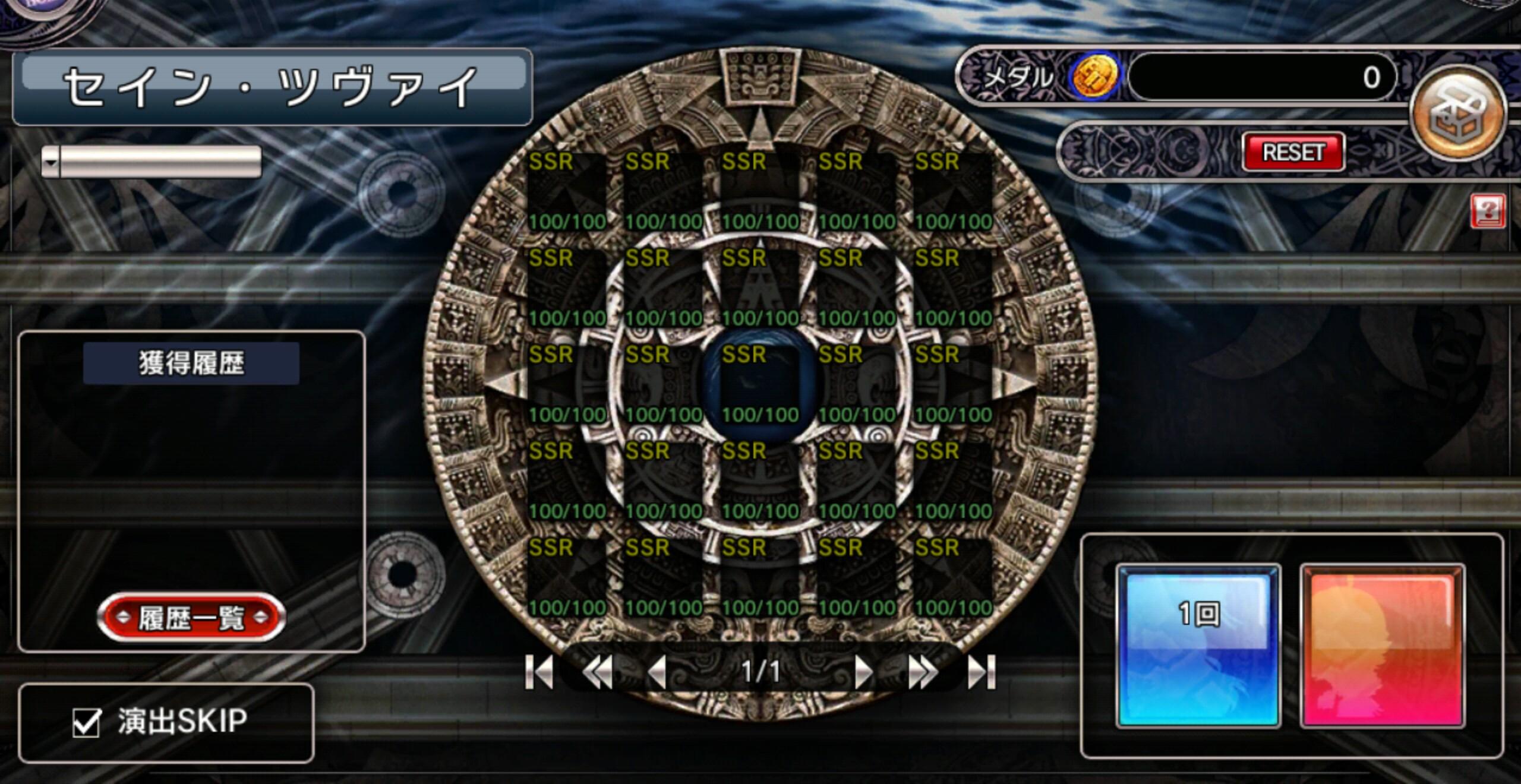 【DMM.R18】ブレイヴガール レイヴンズxR Part281 [無断転載禁止]©bbspink.com->画像>19枚