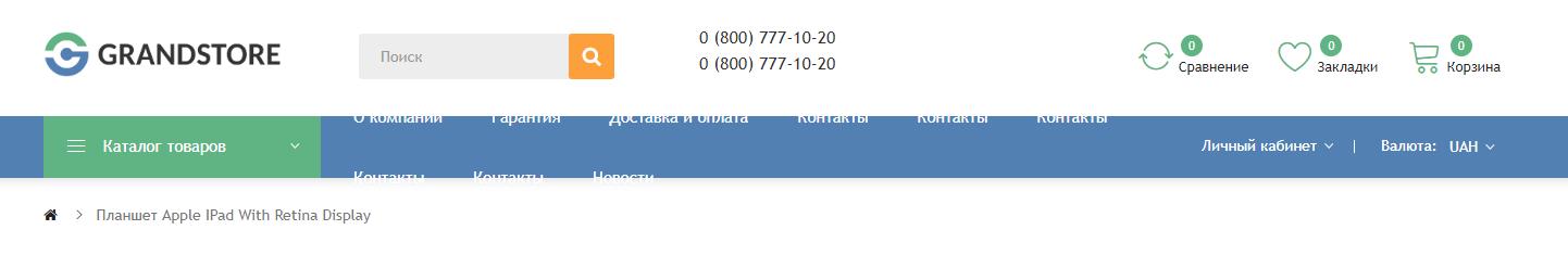 866bd11e3d8b563fc527dc14580b54f8.png
