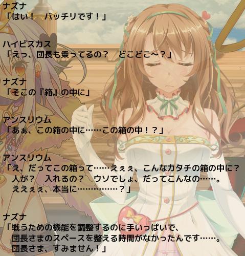 【DMM.R18】FLOWER KNIGHT GIRL 〜X指定〜part1442 [無断転載禁止]©bbspink.com->画像>171枚