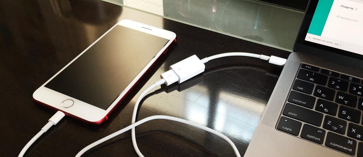 実機iphoneとMac接続 画像