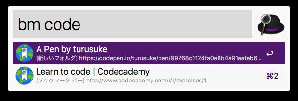 via keyword でキーワードをトリガーにできる設定例