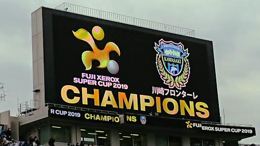 [写真]CHAMPIONS
