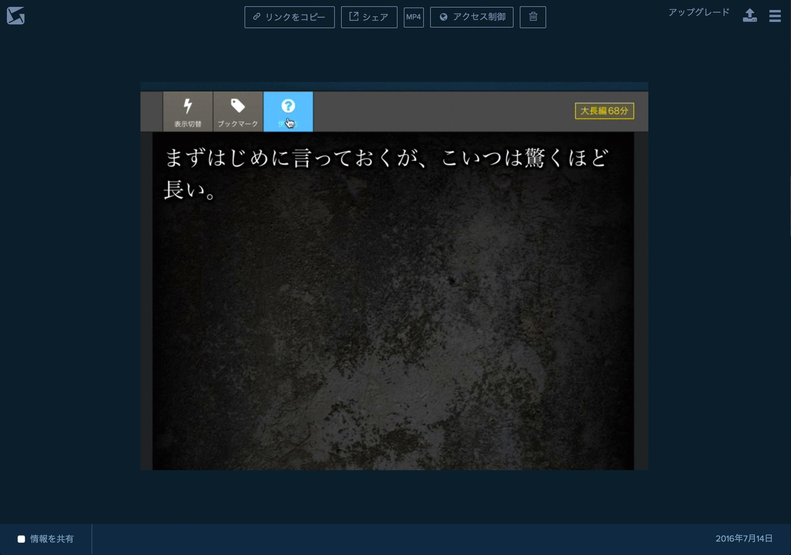 Gyazo GIF アップロード完了 image md