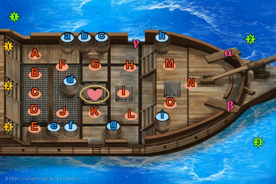 挟撃の甲板