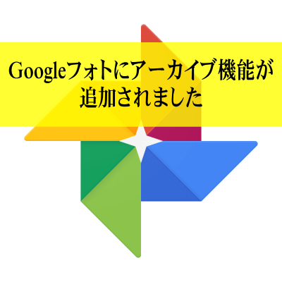 https://gyazo.com/8b8a58afe6c1f8c668db28aa0a58080e