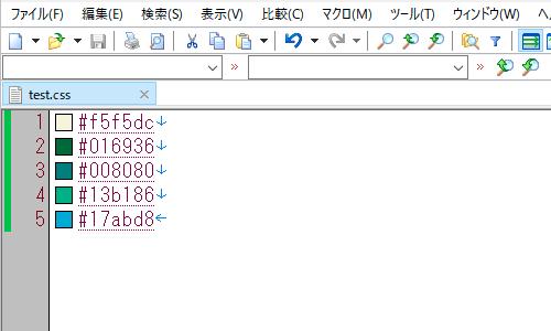 カラーコードの左に□のアイコン