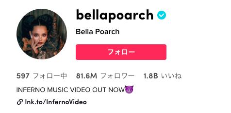 Bella Poarc