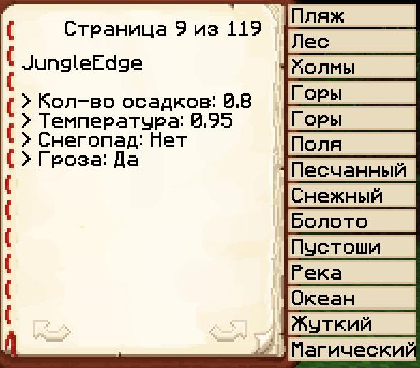 8f8139d53effe8f234a48a665c0c093a.png