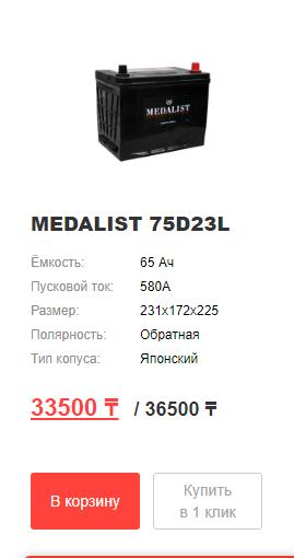 90389d98211bca2d425a341c7c9cd109.png