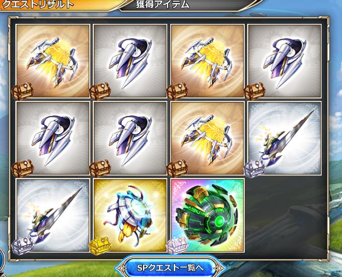 【テクロスbot】神姫PROJECT Gメダル492枚目【ご理解ラグナロク】 [無断転載禁止]©bbspink.com->画像>69枚
