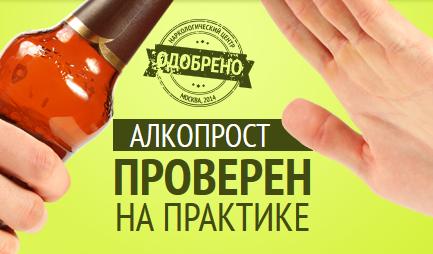 передача елены малышевой про напитпк алкобарьер от алкоголя