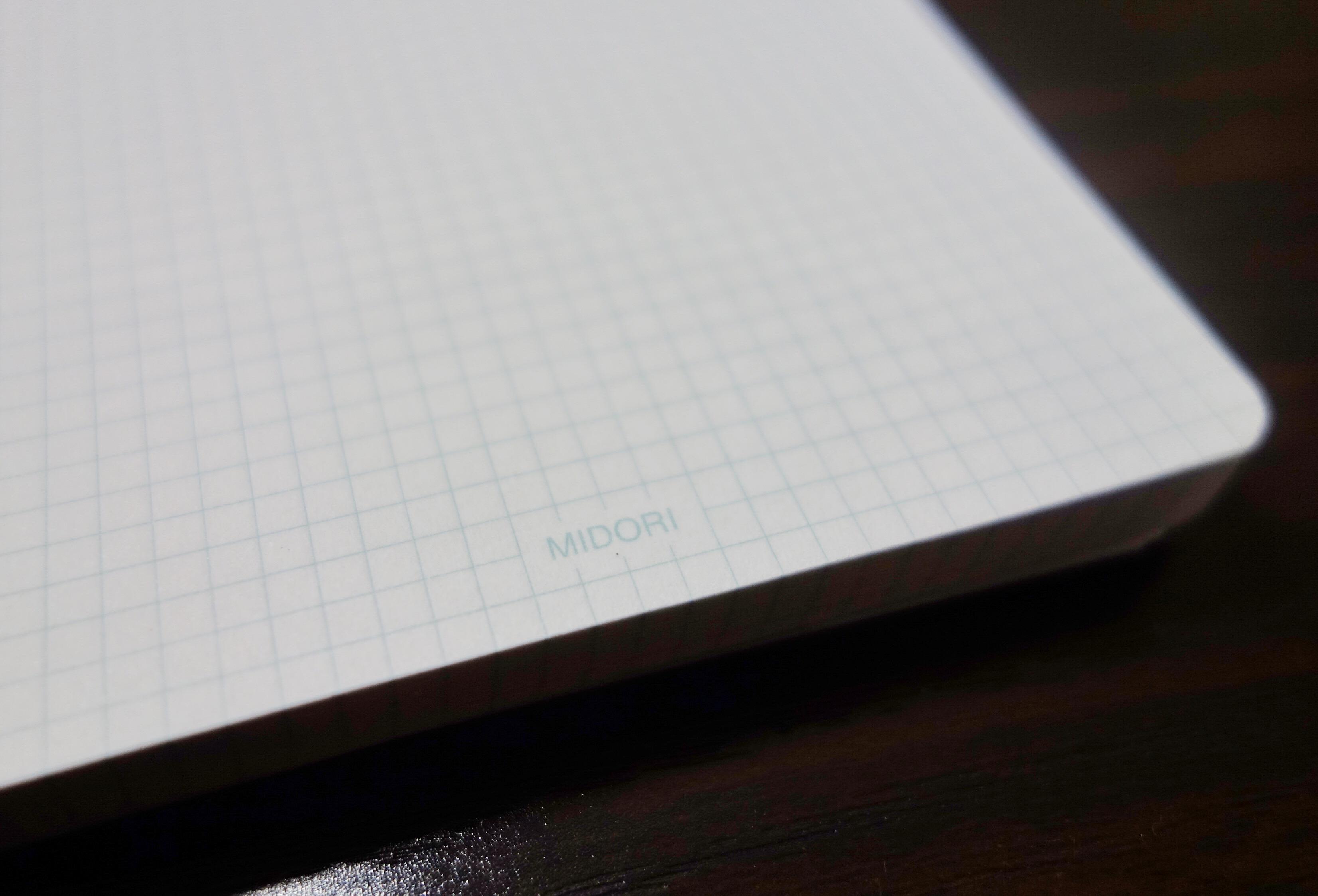 パッとメモ 中紙
