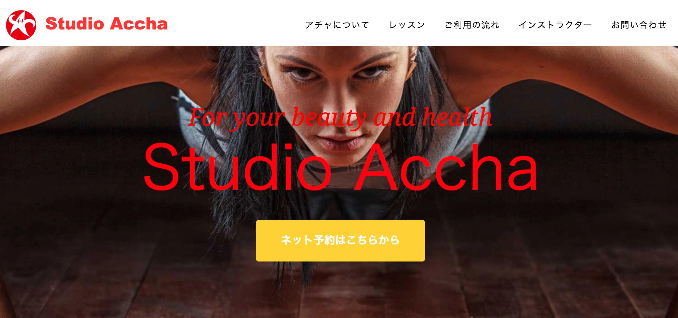 Studio Accha スタジオ アチャの画像