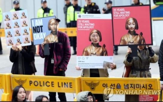 民主党「日本政府、慰安婦被害者...