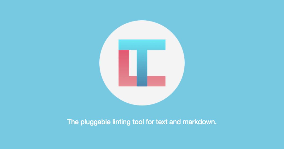 textlint 画像