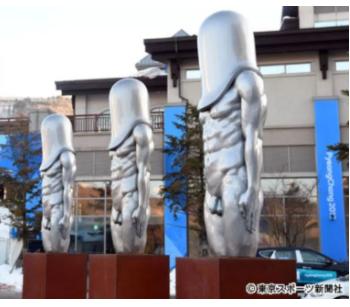 モルゲッソヨ像」の正体とは? ...