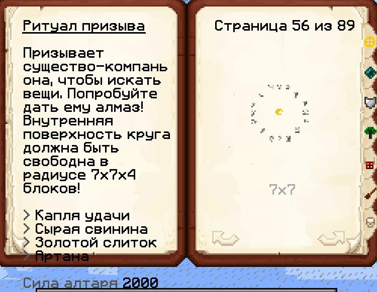 a066ae442fbd8216fb46c24d7e0713a0.png