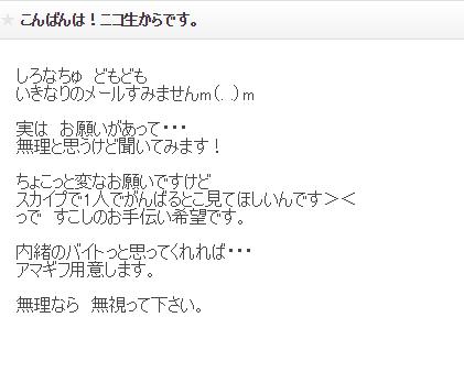 【スタイル】しろなちゅpart2【バツグン】©2ch.netYouTube動画>1本 ->画像>315枚