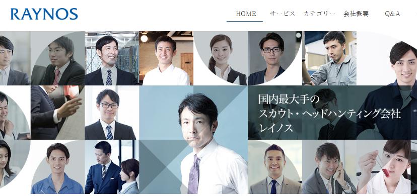 公式サイト4