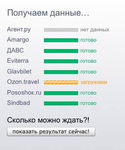 Купить билет на самолет из москвы до белгорода недорого