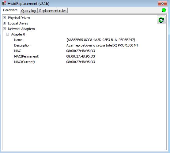Hardware Spoofer v2 1