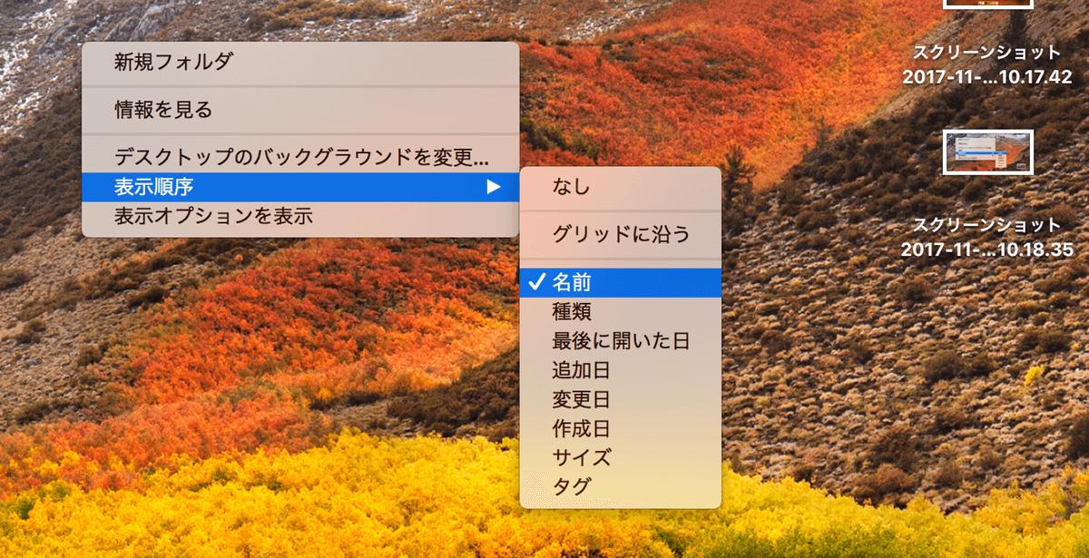 デスクトップ 画像