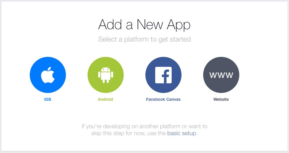 FB App作成初期画面