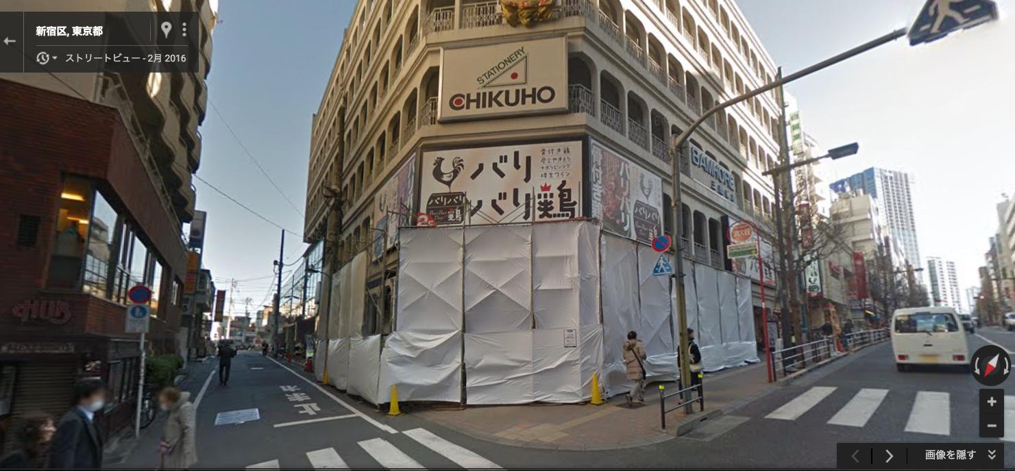 Googleストリートビューで振り返る高田馬場KFCケンタッキーフライドチキン 9
