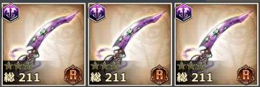 【テクロス】神姫PROJECT Gメダル694枚目【詐欺テクロスと綺麗なANTの旅】 [無断転載禁止]©bbspink.com->画像>64枚