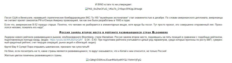 ac348ba15d277bc42db553510d6a6dc8.png