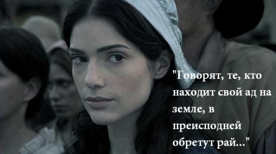 Мэри Сибли