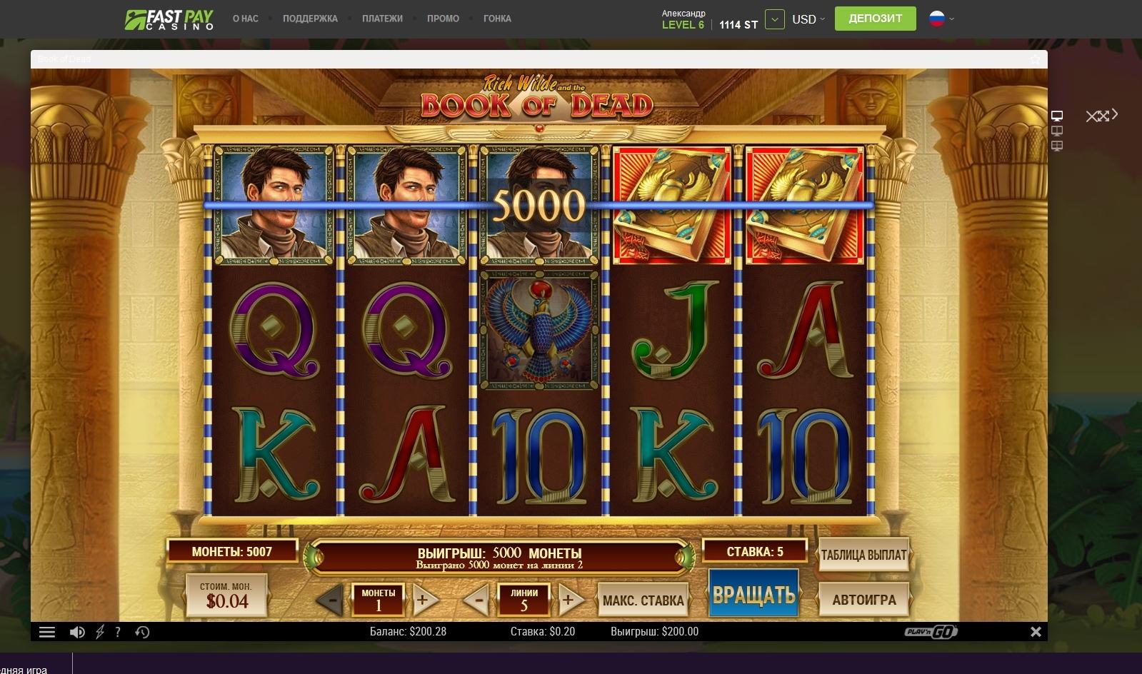 Ком выкидывает на страницу мое казино как выиграть samp казино