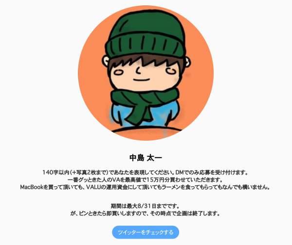 https://gyazo.com/ace974f701455bff619ff2bf601c6656