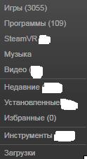 Аренда 2000 игр и 70+ приложений (ОГРАНИЧЕНО)