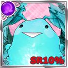 ソウル・ドッピオ(SR10%)