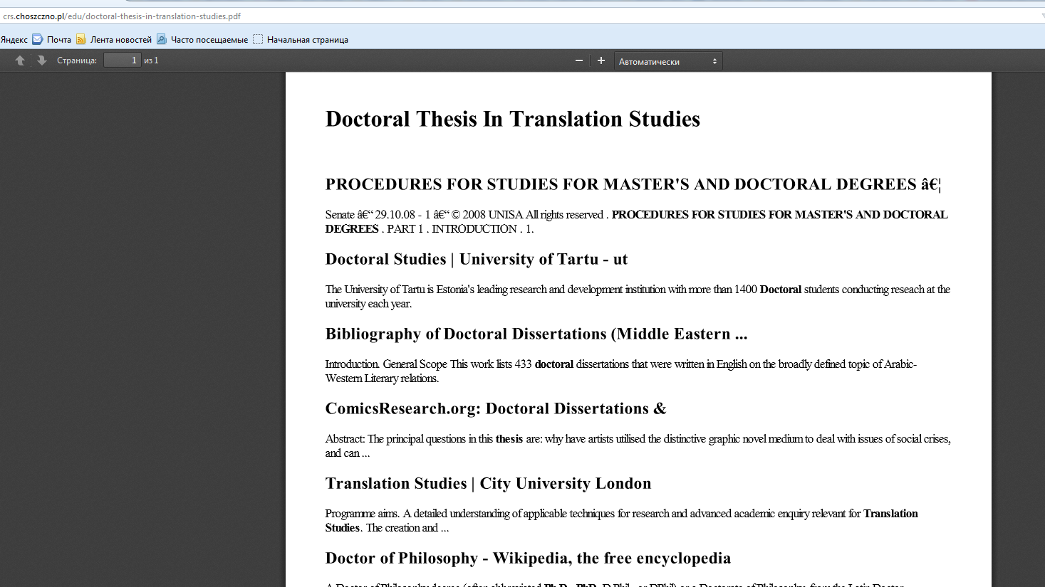 bibliography of doctoral dissertations
