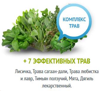 купить алкобарьер в днепропетровске