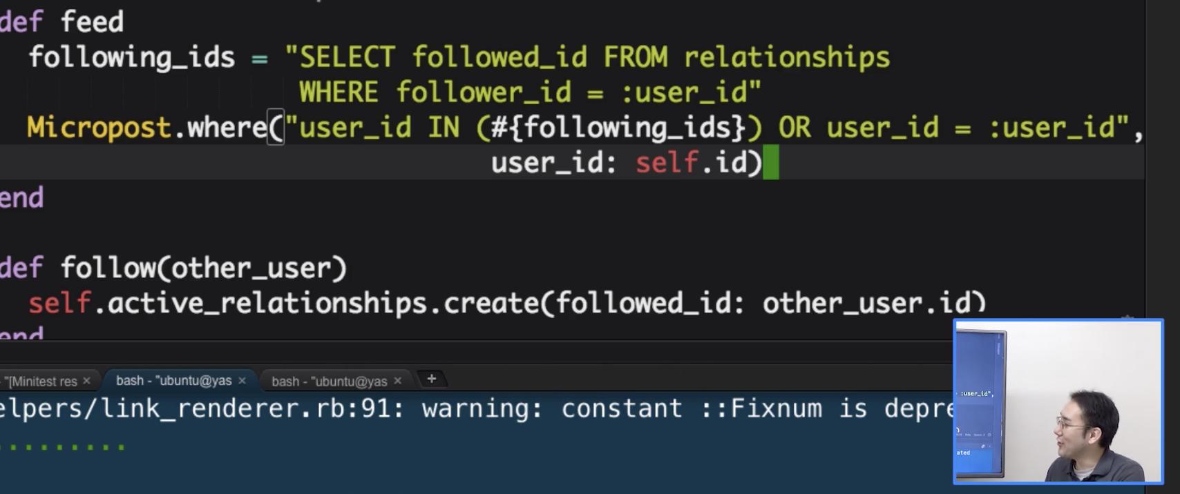 SQL文を読みやすく式展開