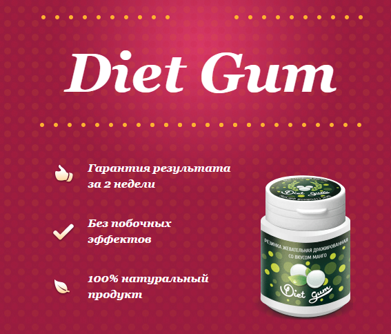 can i chew gum on low carb diet