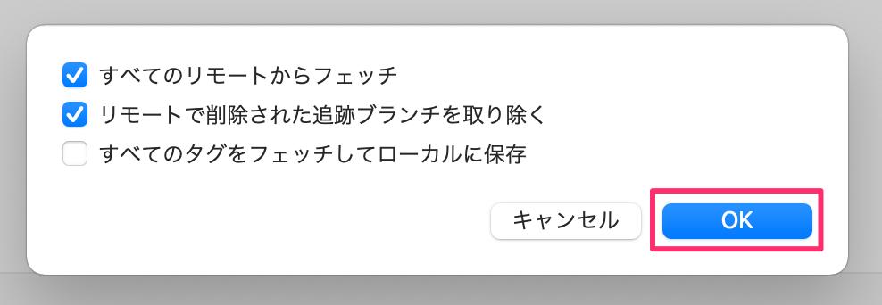 【基礎その1】UIデザイナーがUnityに画像を追加してGitHubにアップロードする方法_1