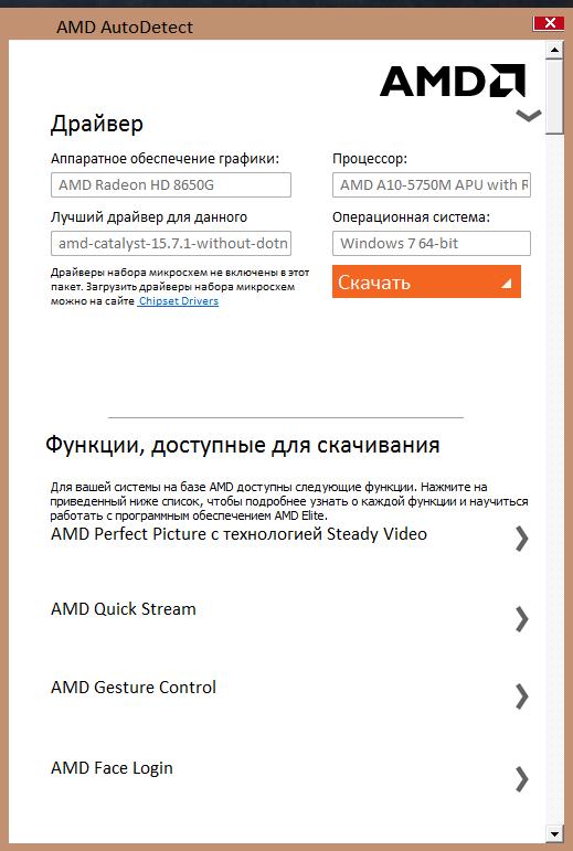 ubyte4n vertex data драйвер скачать