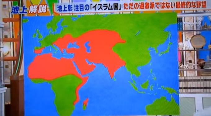 日本もイスラム国の標的になった日本人人質開放72時間以内に2億ドル要求! 7
