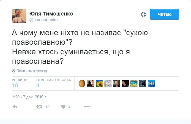 """""""Это решение является важным шагом к сохранению финансовой стабильности в Украине"""", - Всемирный банк о национализации """"Приватбанка"""" - Цензор.НЕТ 4673"""