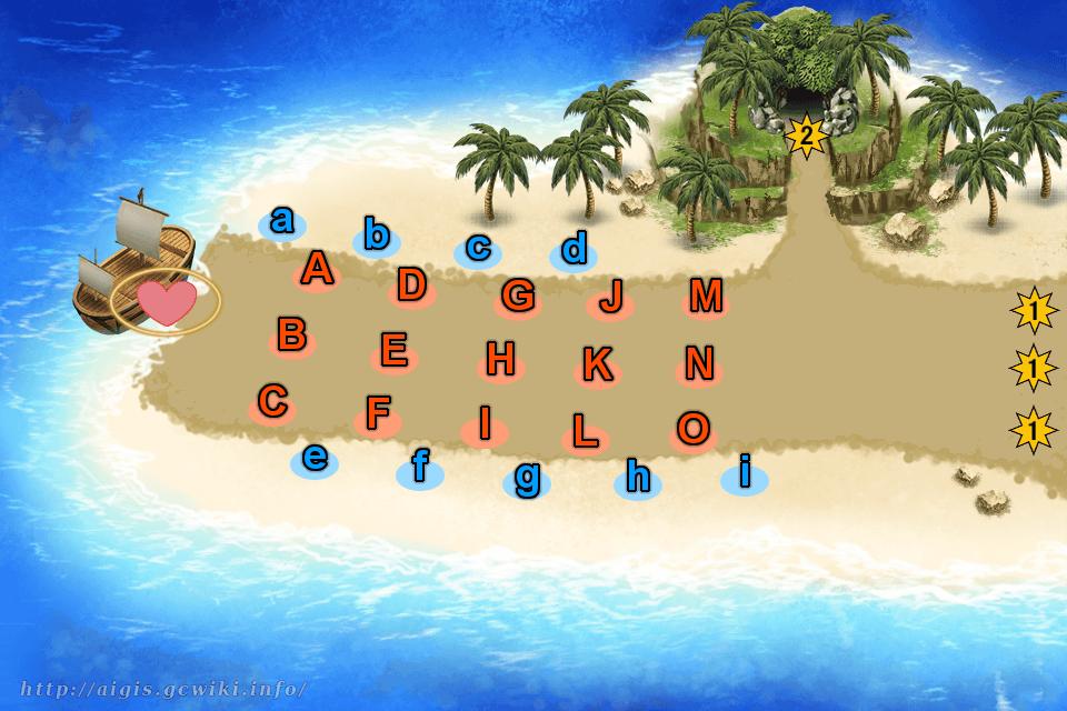 竜人たちの島