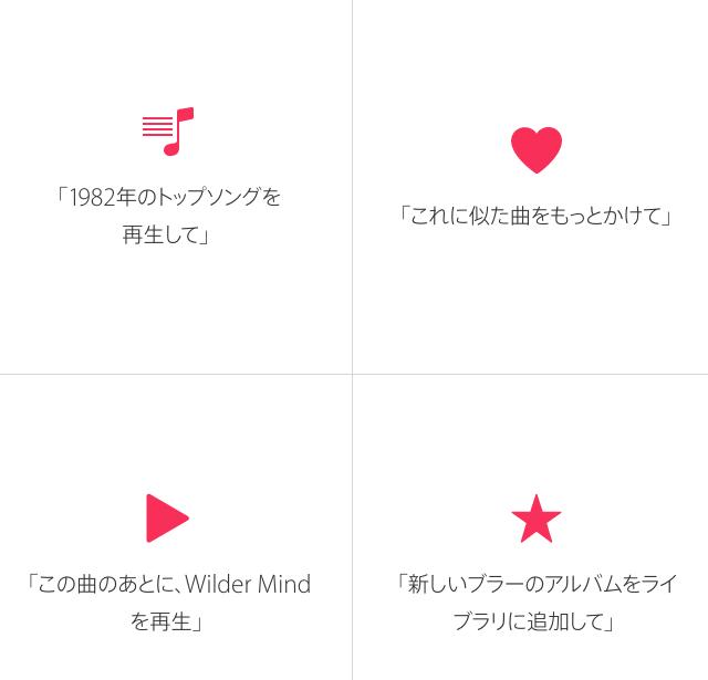 MUSIC 日本時間では、2015/07/01/WED午前0:00  iOS8.4対応 サービス開始! 6