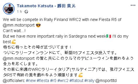 World Rally Championship: Temporada 2019 - Página 25 B76984e7f2a059beaf00651473027658