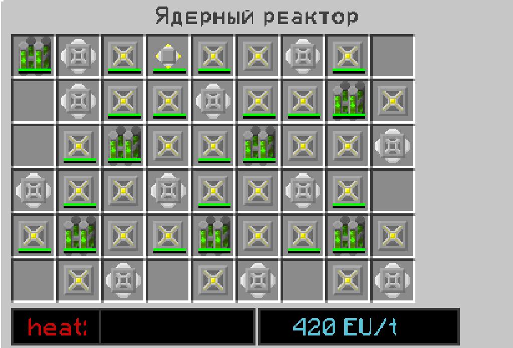 как сделать реактор в майнкрафте на телефоне #7