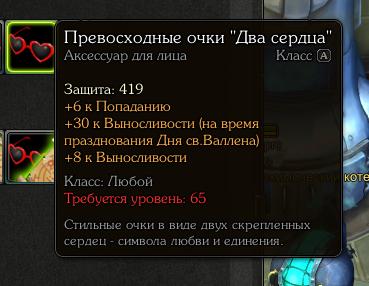 b960faa8c93db80537c3509a8014b14b.png